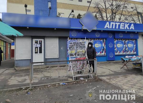 https://gx.net.ua/news_images/1616605123.jpg