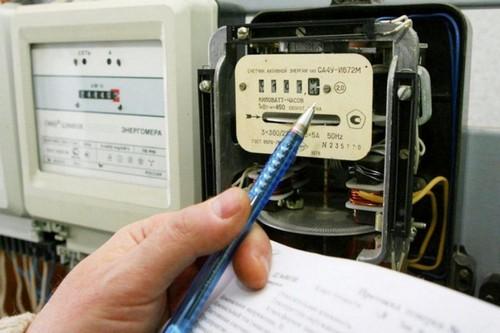 Сколько еще харьковчане будут платить за электроэнергию по старым ценам