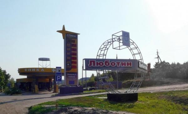 Коронавирус: на Харьковщине закрыли кафе и ограничили движение транспорта