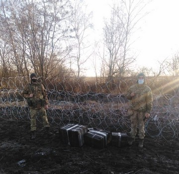 В Харьковской области неизвестные бросили большое количество лекарств от коронавируса (фото, видео)