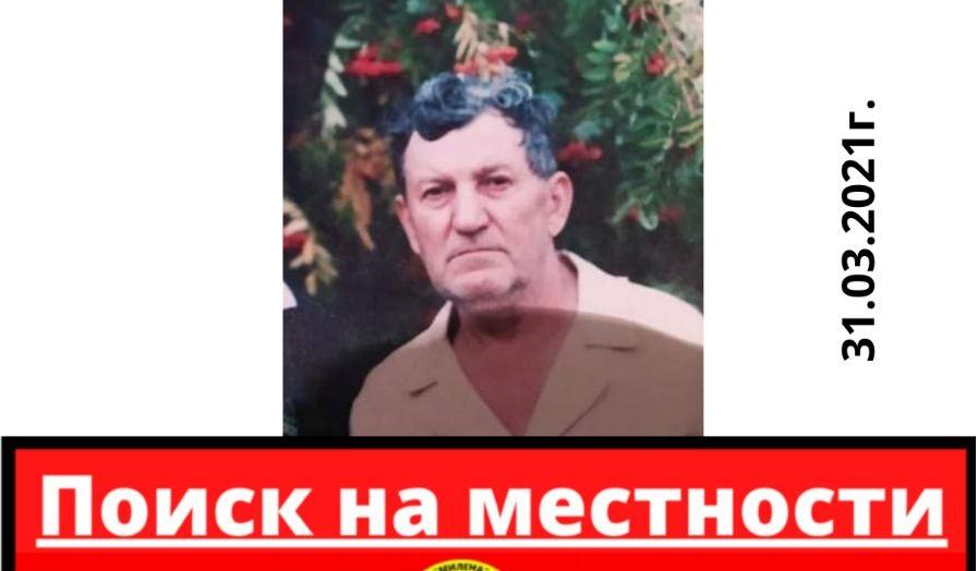 https://gx.net.ua/news_images/1617216428.jpg