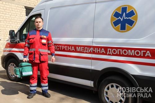 https://gx.net.ua/news_images/1617273786.jpg