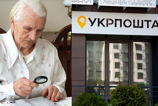 https://gx.net.ua/news_images/1617281261.jpg