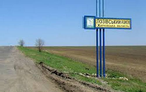 Принято кадровое решения по Харьковской области