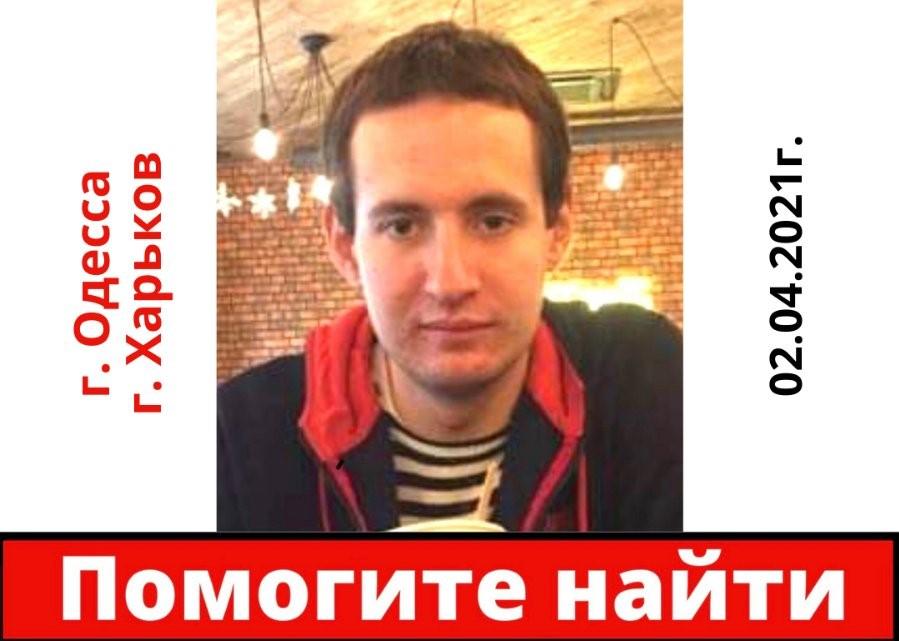 Пропал житель курортного региона Украины: может находиться в Харькове
