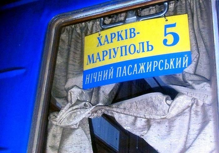 https://gx.net.ua/news_images/1617437774.jpg