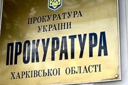 """Удерживали силой. В Харькове мужчина пожаловался на своих """"лекарей"""""""