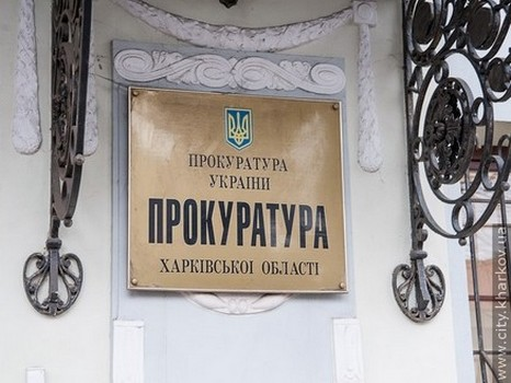 В Харькове женщина лишила фирму четверти миллиона гривен
