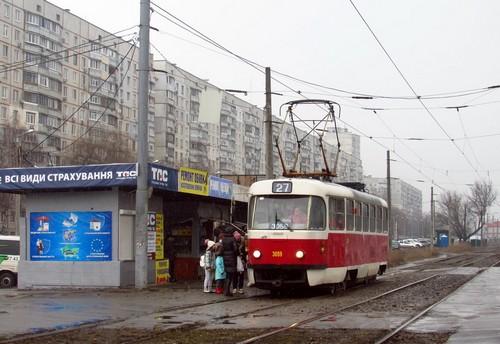 Часть Харькова перекроют для городского транспорта: как будут ходить трамваи