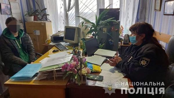 https://gx.net.ua/news_images/1617774062.jpg