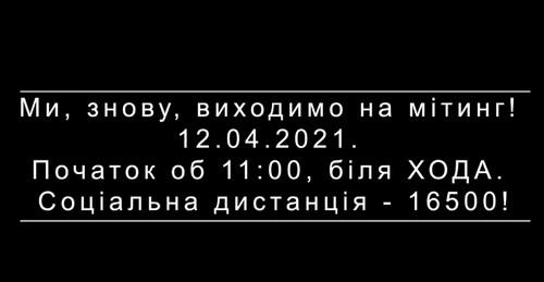 """""""Где мои 16 тыщ?"""": харьковские артисты опять выходят на улицы с плакатами (видео)"""
