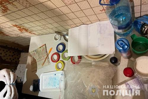 В Харькове вычислили молодого человека, который торговал особо опасным веществом (фото)