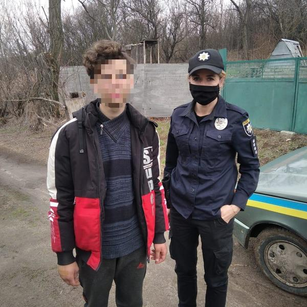 https://gx.net.ua/news_images/1617808397.jpg