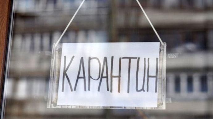 """Под Харьковом ввели запреты классической """"красной"""" зоны карантина"""