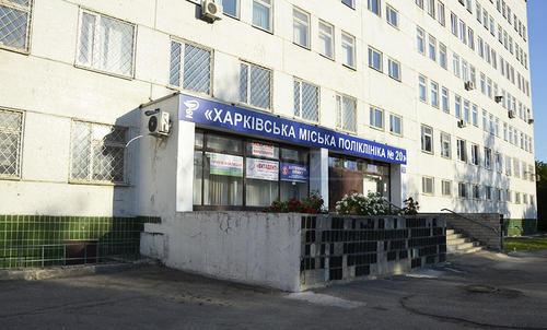 Харьковской больнице присвоят звание известного врача-ликвидатора