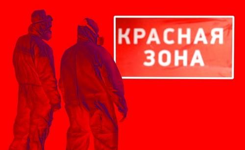 """В Харьковской области появилась еще одна """"красная"""" зона карантина"""