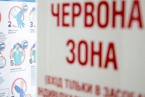 https://gx.net.ua/news_images/1617881713.jpg