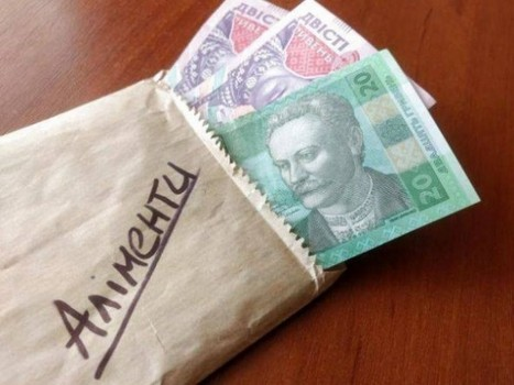 На Харьковщине родителей вынудили отдать детям огромную сумму