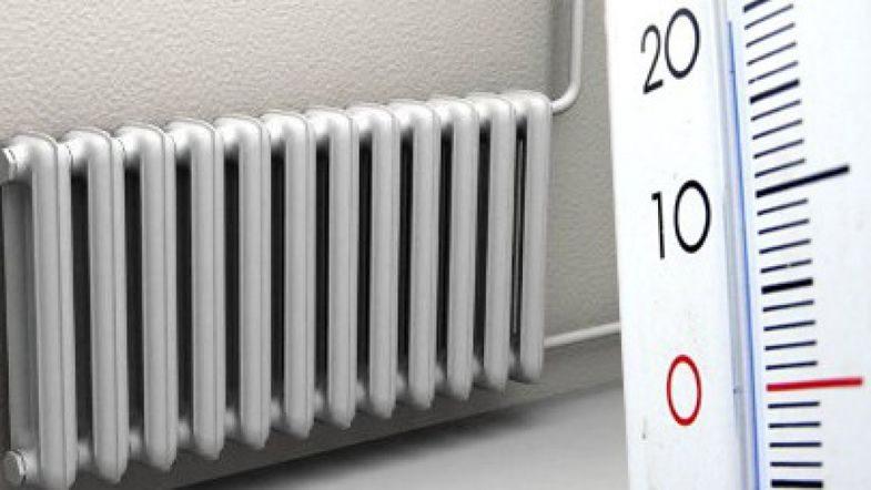 На Харьковщине отключат отопление