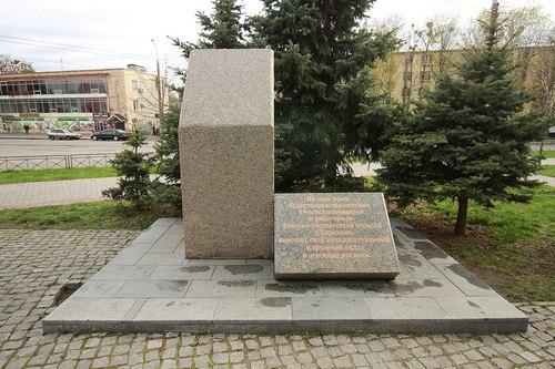 Харьков в XXI веке. 12 апреля – открыт памятный знак в честь космонавтов