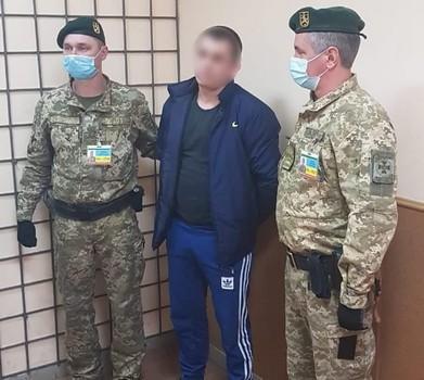 https://gx.net.ua/news_images/1618304747.jpg