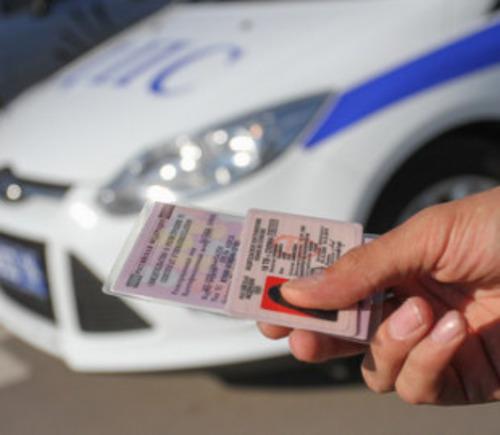 В центре Харькова мужчина попал в неприятности из-за «липового» документа