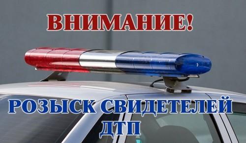 В Харькове ищут людей, которые видели, как травмировали мужчину