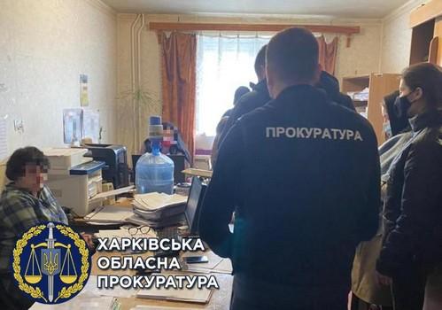 На Харьковщине женщина попала в серьезную переделку (фото)