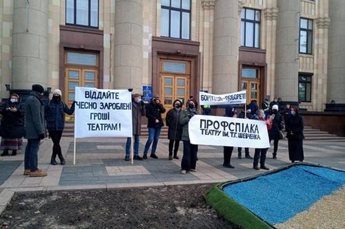 Харьковским театрам нашли деньги на зарплаты: на сколько хватит нового транша
