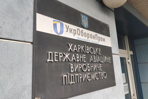 На проблемном заводе в Харькове пообещали выплатить многомиллионные долги по зарплате