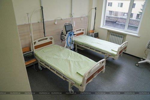 В Харькове открыли новое отделение для COVID-больных