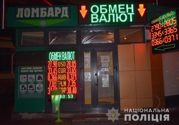 Ограбление на миллион. В Харькове похитили крупную сумму (фото)