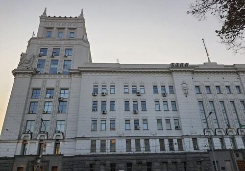 В Харьковском горсовете создали новое управление
