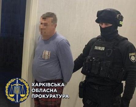 В Харькове поймали участников банды, которые несколько лет убивали пожилых людей (фото)