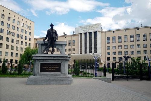 Харьковский университет стал первым украинском вузом доступным для студентов из Кувейта