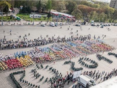 Харьков в XXI веке. 23 апреля – самый массовый флешмоб