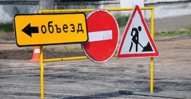 В Харькове перекроют улицу