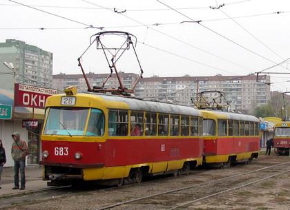 В Харькове несколько трамваев будут курсировать по обновленному маршруту