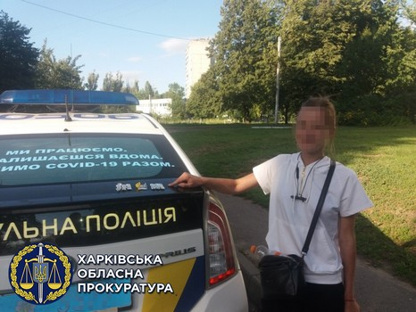Жительницу Харькова наказали за уличные проделки (фото)