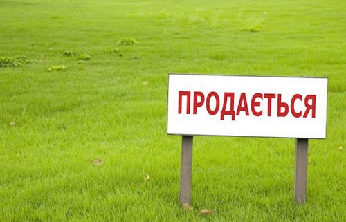 Принят закон о земельной  децентрализации и электронных торгах. Что изменится для украинцев