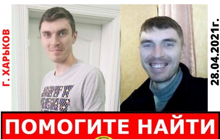 https://gx.net.ua/news_images/1619670223.jpg