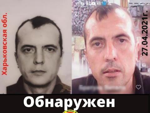 Мужчину, который пропал на Харьковщине, нашли мертвым в лесу