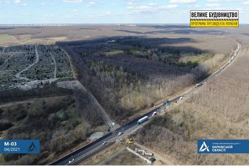 Стало известно как продвигается реконструкция харьковской Окружной дороги (фото)