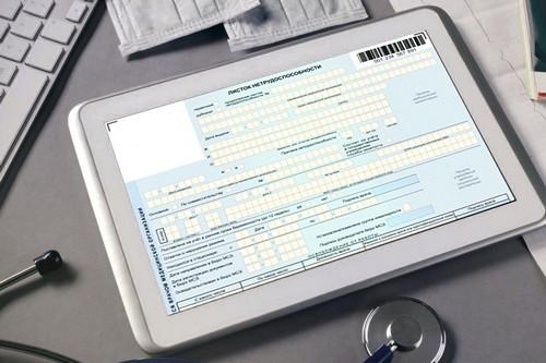 """Подписан документ, который возобновляет выплаты """"больничных"""""""