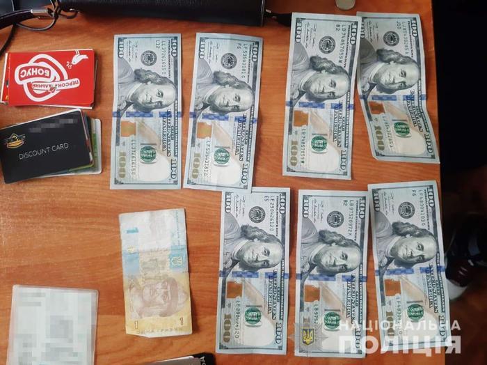 В Харькове женщина отдала незнакомцу все свои сбережения (фото)