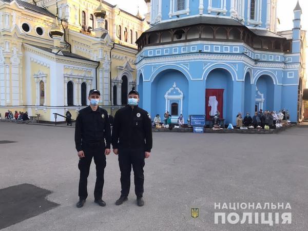 https://gx.net.ua/news_images/1619940266.jpg
