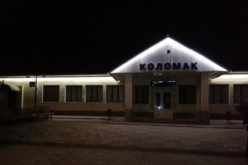 Сидел на рельсах и не реагировал: машинист поезда пережил стресс на Харьковщине