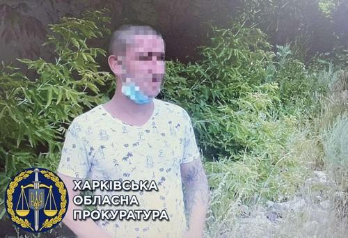 Жителя Харькова наказали за уличные проделки (фото)