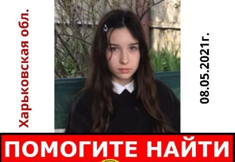 https://gx.net.ua/news_images/1620487365.jpg