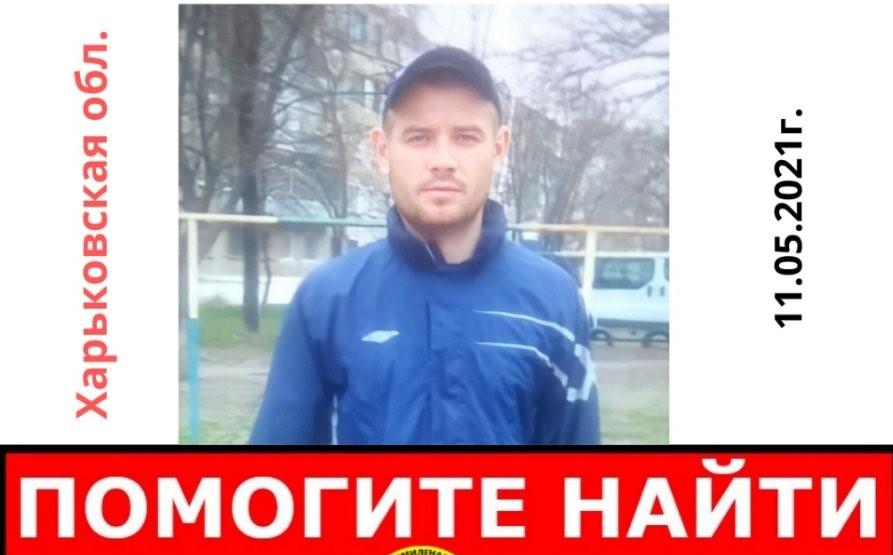 На Харьковщине пропал мужчина со шрамом на запястье